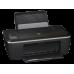 HP Deskjet 2520hc All in One (ULTRA Ink Advantage) CZ338A